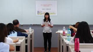 104學年度英語文競賽