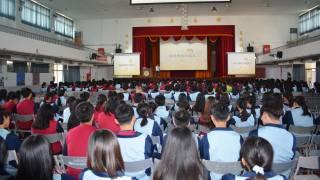 107學年度第1學期國際教育講座