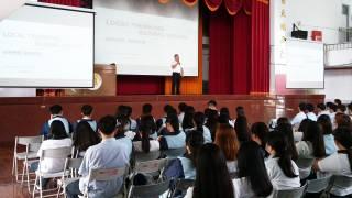 107學年度第2學期國際教育講座